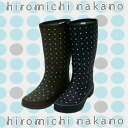 Hiromichi Nakano WJ059R long winter boots warm shoes
