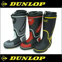 DUNLOP Dolman G243 readout winter boots (cold weather boots )