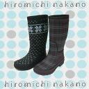Hiromichi Nakano WJ059R Director snow & rain boots-winter shoe