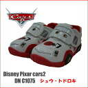 C1075 Disney series Disney cars Kids 2 sneaker