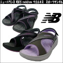 New balance W3015 wellness rock &tone Sport Sandals