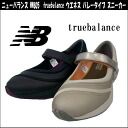New Balance WW805 wellness truebalance valley type sneakers