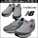 New balance WW1870 wellness rock &tone shape up sneakers
