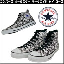 Converse all star Hi ages rose ALL STAR DA HI ROSE