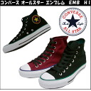 Converse all star Hi emblems ALL STAR EMB HI