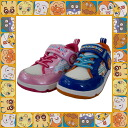 Anpanman C106 child of sneaker