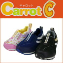Carrot 2001 slip-on supervised jogging sneaker