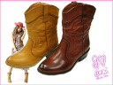 32586 Venti Anni Venn tear Nin ☆ vintage finish braided type shortstop western boots