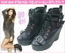 Wedge sole race up boots with 64350 three Venti Anni ☆ Venn tear Nin belts