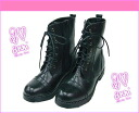 30629 Sexy Anni Venn tear Nin ☆ medallion straight tip race up boots
