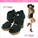 Thick Venti Anni 87130 ☆ b Venti before von sandals