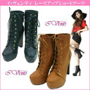 Venti Anni 77850 ☆ b Venti lace-up short boots