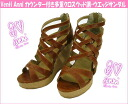 Venti Anni 63127 ☆ Venti Anni counter with multiple クロスウッド control wedge sandals
