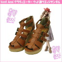 Venti Anni 63114 ☆ Venti Anni Gladiator, wood-style wedge Sandals ★ ★ sale!