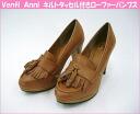 62206 Venti Anni Venti Anni ☆ killed tassel with, loafer pumps