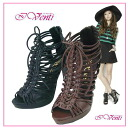 Venti Anni 76790 ☆ Venti-Methodand lace-up Gladiator sandals!