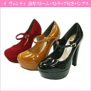 Venti Anni 97060 Lee-Venti ☆ before thick storm strap pumps