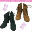 32633 Venti Anni Venti Methodand ☆ vintage finish-オックスフォードヒール-up boots