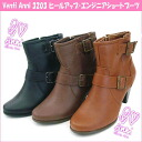 Venti Anni 32603 headup engineer short boots!