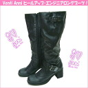 Venti Anni 52788 ★ Venti Anni headup Engineer Boots