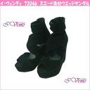 New sense wedge sandals of 73046 Venti Anni ☆ ヴェンティアンニスエード material