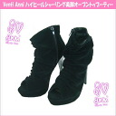 Venti Anni 97516 ☆ Venti Anni high heels, shirred leg オープントゥーブー tea