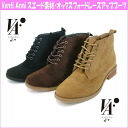 32613 Venti Anni Venn tear Nin ☆ suede material, Oxford race up boots!