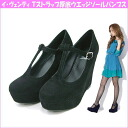 I Venti 73007 Lee Venti ☆ T-strap and thick bottom wedge sole pumps