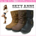 Sexy Anni 30645 ☆ sexy Anni ☆ nubuck materials, engineering & short boots