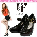 31071 Venti Anni ヴェンティアンニ ☆ ring buckle one belts, 太 heel pumps