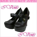 I Venti 07028 Lee-Venti ☆ covered with ワンベルトフレアヒール pumps