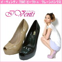 I Venti 77047 Lee Venti ☆ peep enamel pumps