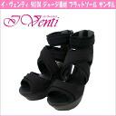 I Venti 94104 ☆ b-Venti Jersey material flat sole sandals