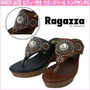 Wedge sole tong sandals with 64132 RAGAZZA ☆ ラガッツアビジュー