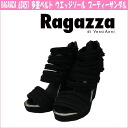 Ragazza 63451 ☆ ラガッツア multiple belt wedge sole Bootie sandals