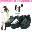 Venti Anni 14003 ☆ Venti Methodand soled rubber shoes