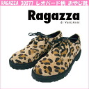 RAGAZZA 30077 ☆ ラガッツア harach material Leopard pattern old man shoes