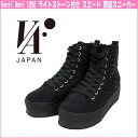 Venti Anni 10050 ☆ Venti Methodand with light stone suede thickness bottom sneakers!