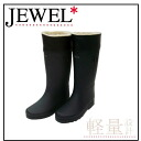 JEWEL W08 jewel long winter boots warm shoes