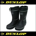 DUNLOP dolman G257 Malin type shortstop winter boots (protection against the cold boots)