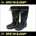 DUNLOP Dolman G256 readout boots (boots )