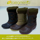 リラッサメント 123 with knit & Boa and waterproof winter boots