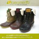 リラッサメント 122 wrapping BOA with and waterproof winter boots