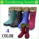 Gardeninng boots gardening & rain boots (boots)