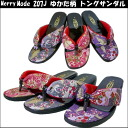 Merry Mode 207 J yukata traditional thong sandals
