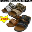 Createsland 20971 with buckle belt Sandals (slippers)