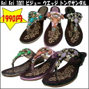 Kei Kei 1001 bijoux wedge thong sandals