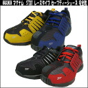 Dunlop MAGUNUM ST Magnum ST301 racing type safety shoes safety footwear