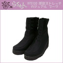 HY5100 is recommended for an easy comfort type thickness bottom casual boots married woman easily!