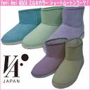 Venti Anni 40614 ☆ Milky color ショートムートン boots